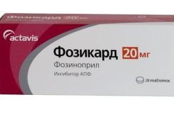 Фозиноприл при почечной гипертензии