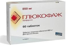«Глюкофаж»