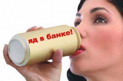 Негативное влияние алкоголя на почки